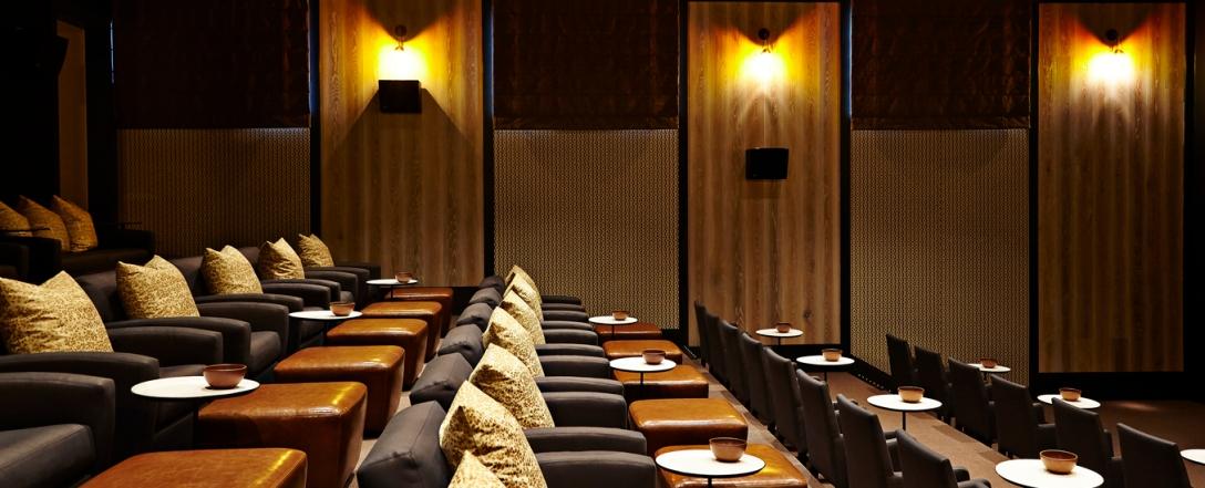 island-house-cinema